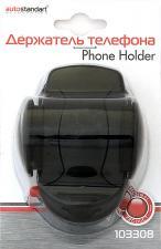 Держатель телефона шириной 45-65 мм, на приборную панель, жесткий