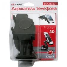 Держатели смартфонов AutoStandart 103317