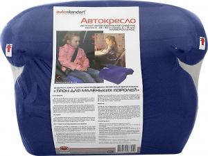 Детская безопасность AutoStandart 108701
