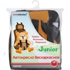 Детская безопасность AutoStandart 108705
