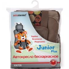 Детская безопасность AutoStandart 108706