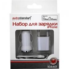Зарядные устройства AutoStandart 104401