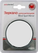Зеркала AutoStandart 103510