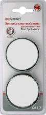 Зеркала AutoStandart 103517