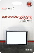 Зеркала AutoStandart 103523