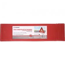 Знаки аварийные AutoStandart 108106