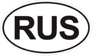 Знаки самоклеющиеся AutoStandart 108804