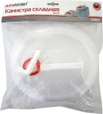 Канистры AutoStandart 109501