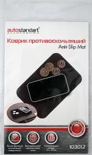 Коврики-липучки AutoStandart 103012