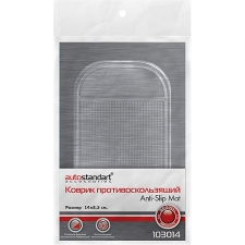 Коврики-липучки AutoStandart 103014