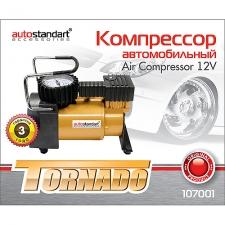 Компрессоры AutoStandart 107001