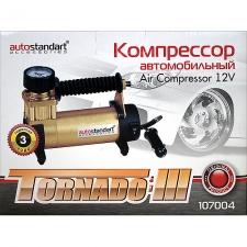 Компрессоры AutoStandart 107004