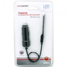 Лампы-переноски AutoStandart 104105