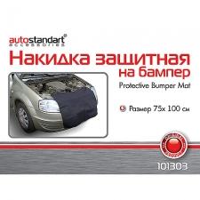 Накидки AutoStandart 101303