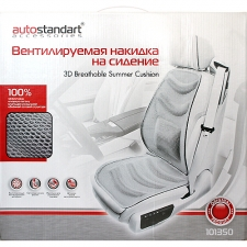 Накидки AutoStandart 101350