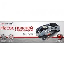 Насосы AutoStandart 107070