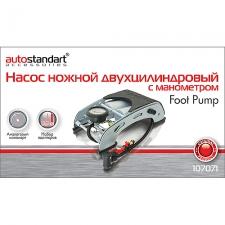Насосы AutoStandart 107071