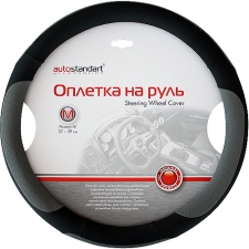 Оплетки на руль AutoStandart 101418