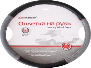 Оплетки на руль AutoStandart 101438