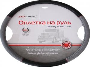 Оплетки на руль AutoStandart 101440