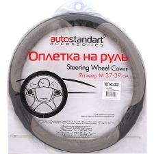 Оплетки на руль AutoStandart 101442