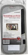 Органайзеры AutoStandart 103001