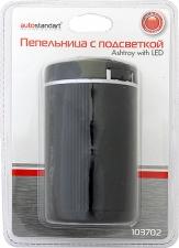 Пепельницы AutoStandart 103702