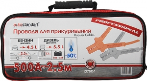 Провода прикуривания AutoStandart 107604