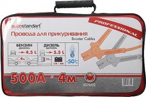 Провода прикуривания AutoStandart 107605