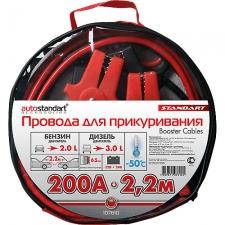 Провода прикуривания AutoStandart 107610