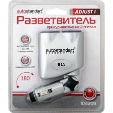 Разветвители AutoStandart 104209
