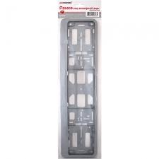 Рамки AutoStandart 102603