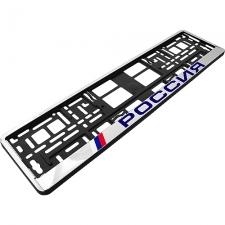Рамки AutoStandart 102605