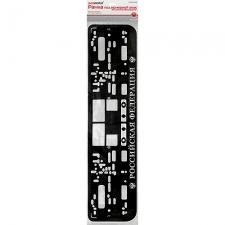 Рамки AutoStandart 102608
