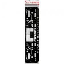 Рамки AutoStandart 102609