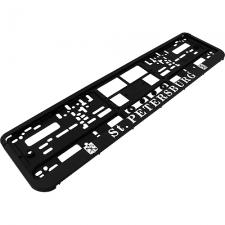 Рамки AutoStandart 102610