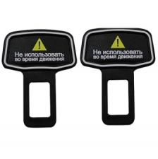 Расходники AutoStandart 106232