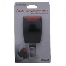 Расходники AutoStandart 106233