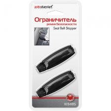 Ремень безопасности AutoStandart 103485